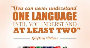 "Aprenda inglês com citações #6: ""You can never understand one language until you understand at least two"". - Geoffrey Willans"